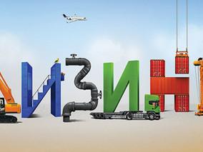 Субъекты малого и среднего предпринимательства могут приобрести новое оборудование на условиях лизин