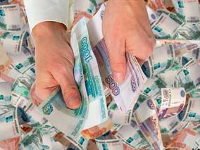 Виды и размеры субсидий субъектам малого и среднего предпринимательства