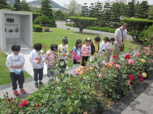 UN Memorial Park