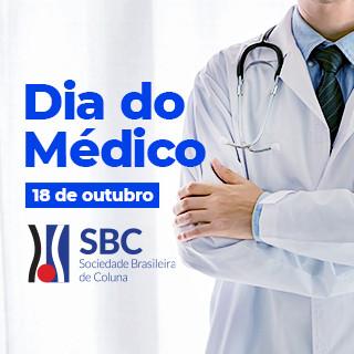 BannerMobile-Dia-do-Medico-320x320px.jpg