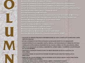 Revista Coluna/Columna: 20 anos
