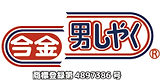 top_logo_dansyaku.png