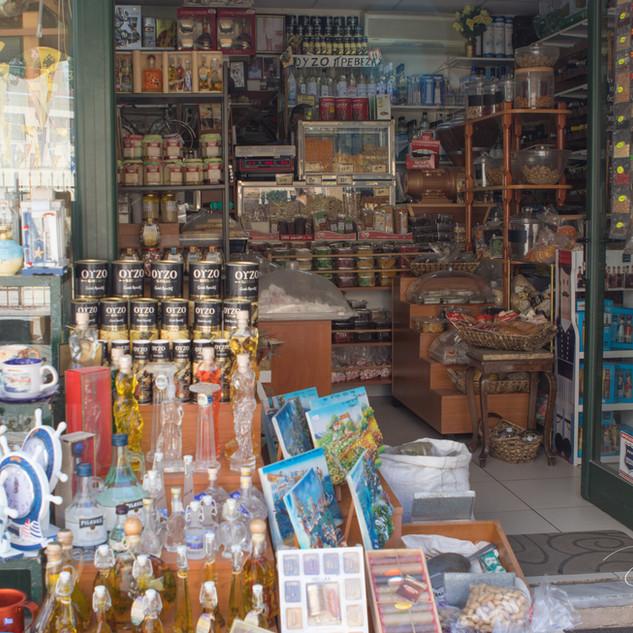 Gift Store, Preveza