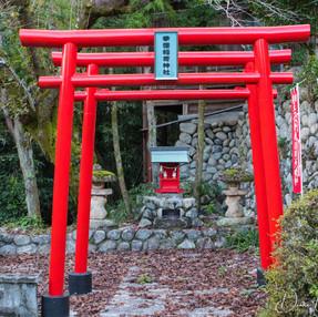 Yaotsu-Cho, Gifu, Japan
