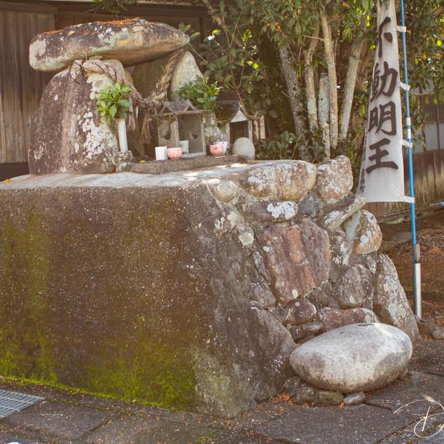 Yaotsu, Gifu