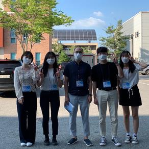 2020 춘계 탄소학회 (전주)