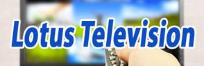 LotusTV.png