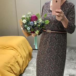 Vestido Gourmandise