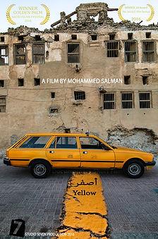 yellow poster-2017.jpg