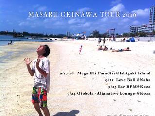 Okinawa Tour (動画あり)
