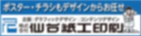 SSP_Banner.png