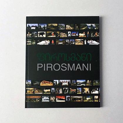 ფიროსმანი - Pirosmani