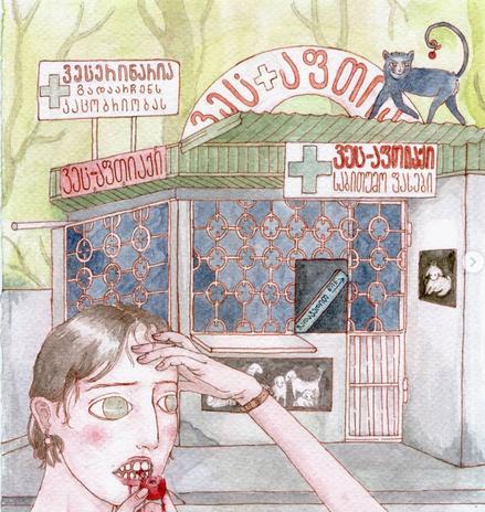 MariamSaknelashvili10.png