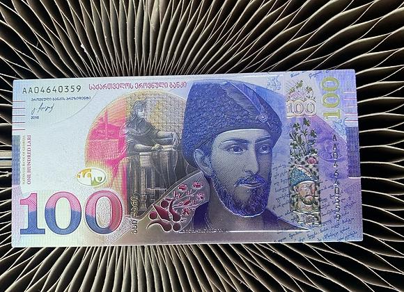 Money magnets