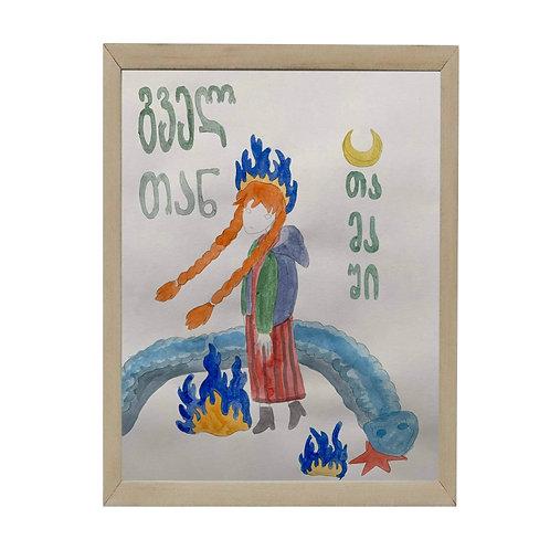 Salome Jokhadze - Paintings