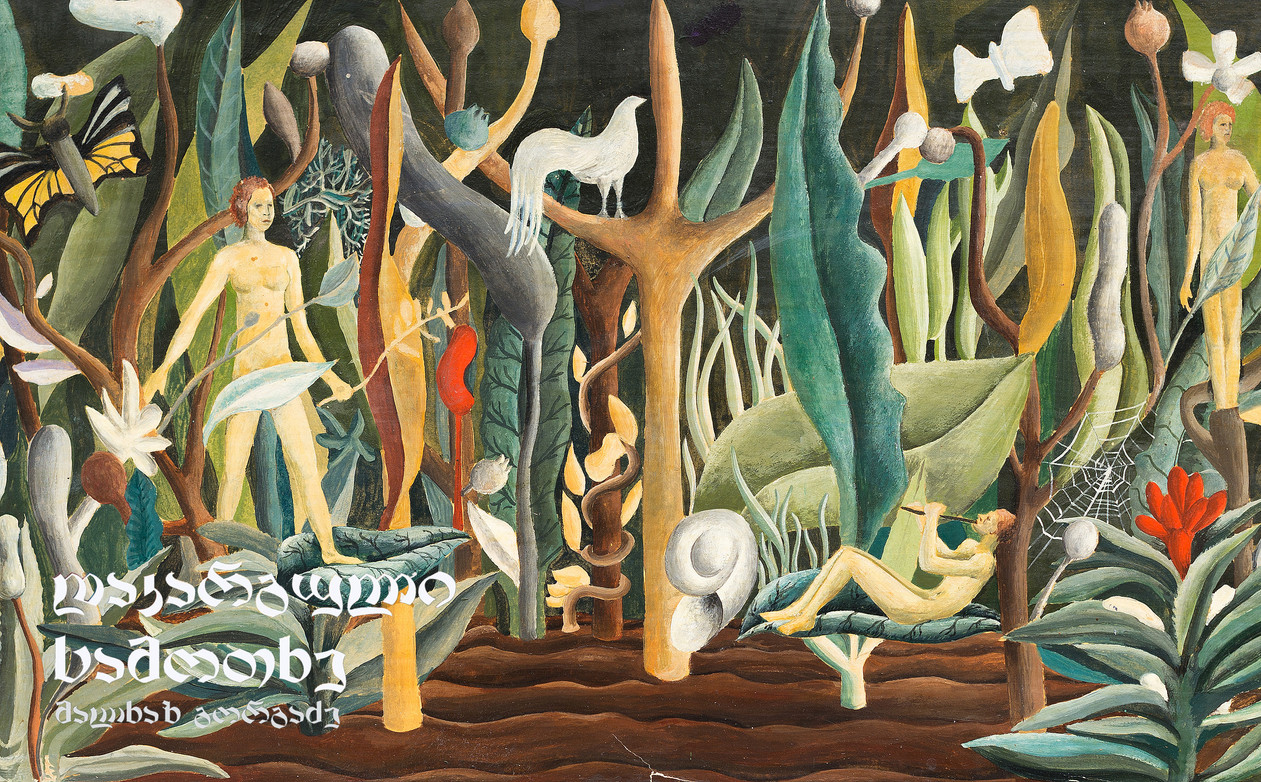 Lost Paradise-Malkhaz Gorgadze