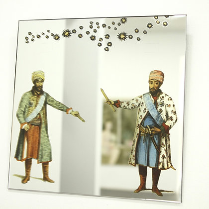 სამეფო სარკეები