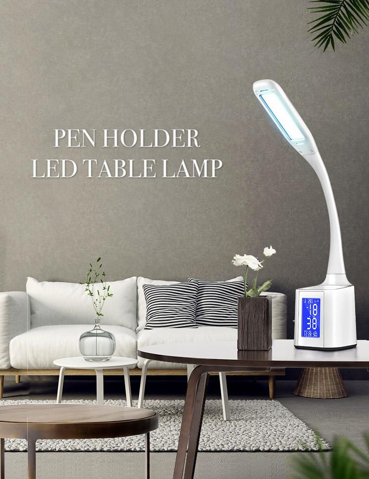 WITH CALENDAR PEN HOLDER LED TABLE LAMP