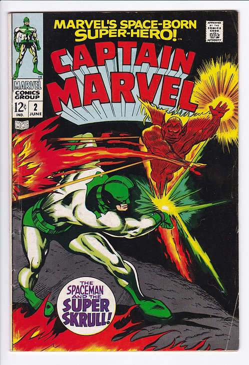 Captain Marvel #2 (1968) - Super Skrull Appearance