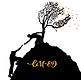 Logo CMED1.png
