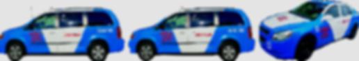 American Taxi Cab of Augusta- Augusta GA