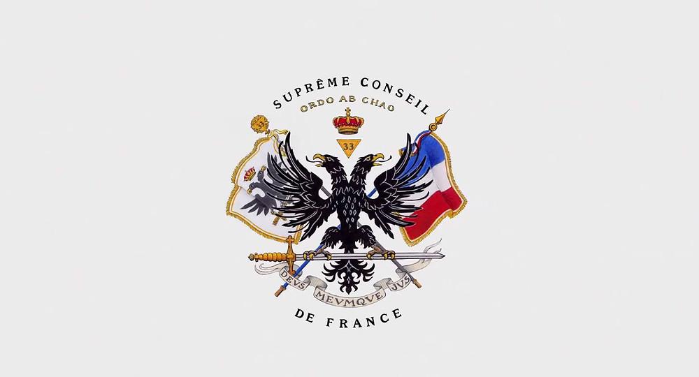 Mensagem do Supremo Conselho de França (1804)