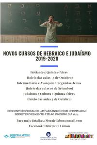 ANO LECTIVO 2019/2020 - ANO XIVשנת הלימודים התש'' פ
