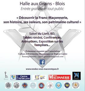 MY FRATERNITY | Franc-Maçonnerie