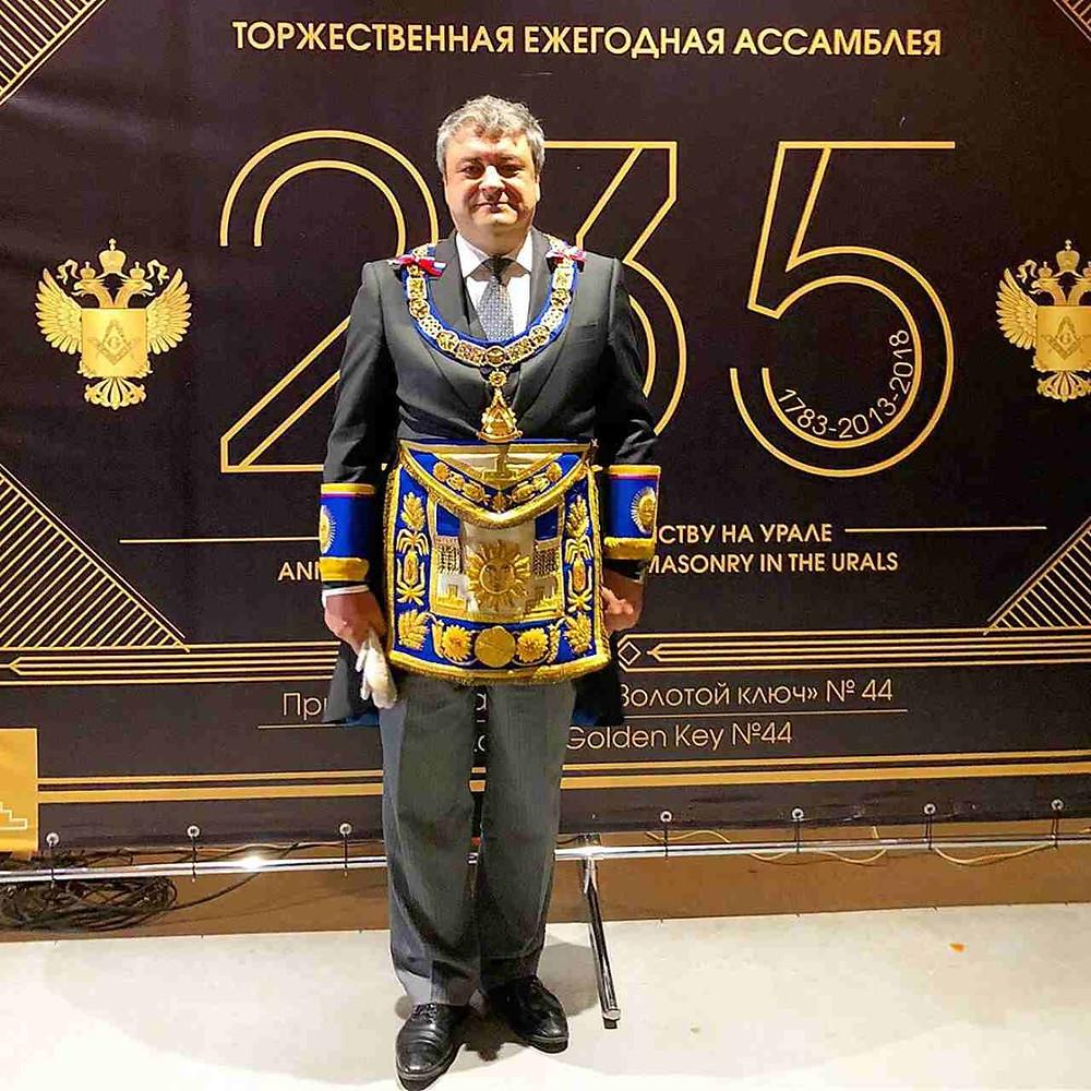 Grande Loja da Rússia | 235 anos de Maçonaria na Federação Russa