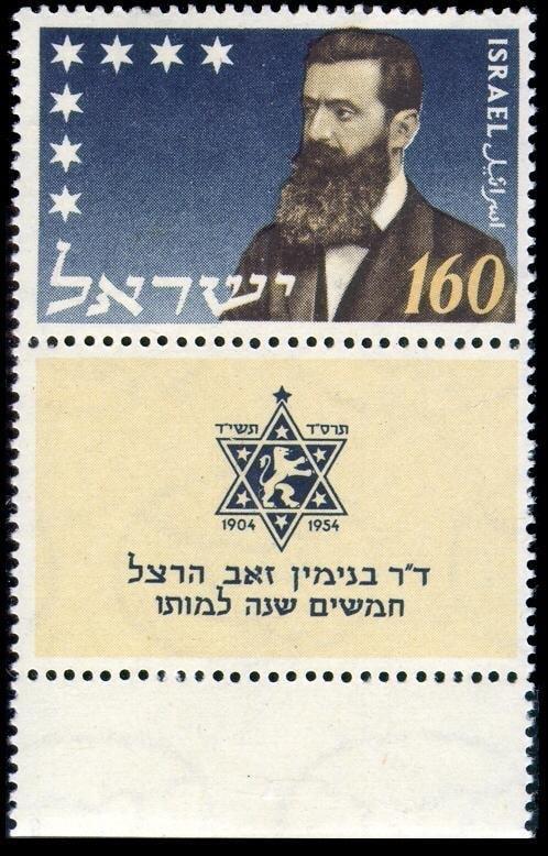 הבונים החופשים: הלשכה הגדולה של בונים חופשים בישראל- lGrand Lodge of Israe