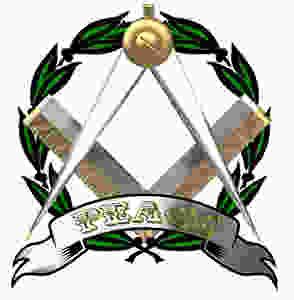 Formação na Federação Espanhola do Direito Humano (DH) | Masonería