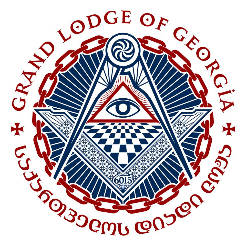 GRAND LODGE OF GEORGIA 5th Anniversary (2015-2020)