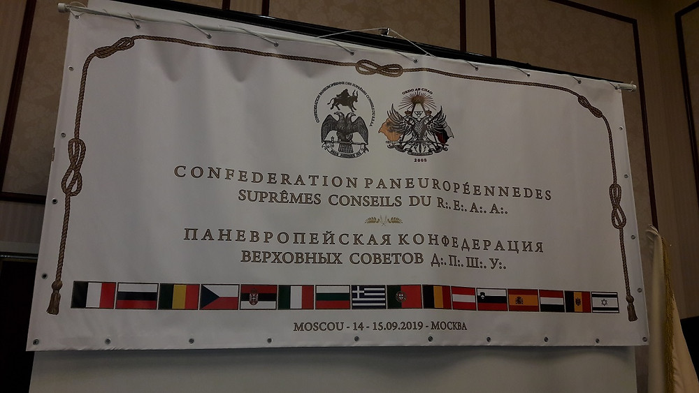 Conference of Pan-European Confederation of Supreme Councils of Ancient and Accepted Scottish Rite
