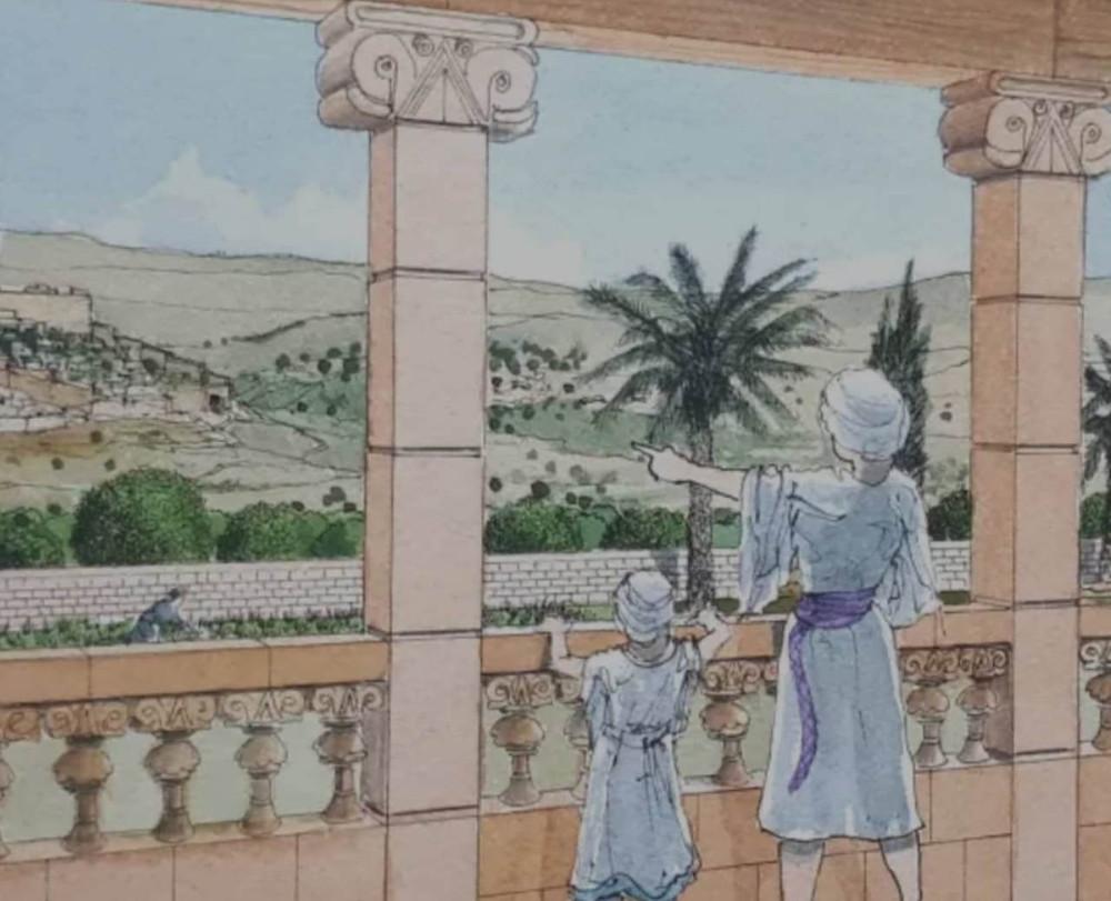 Descoberta extraordinária em Jerusalém!