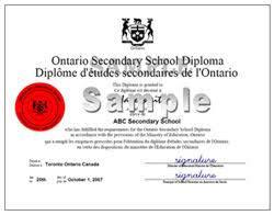 sample diploma.jpg