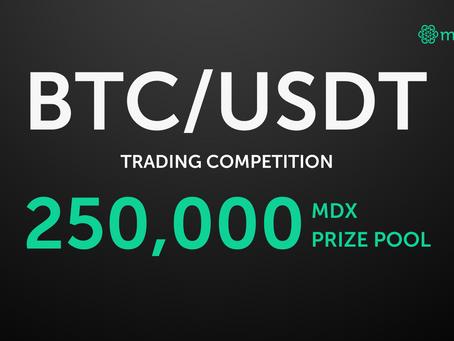 Mandala BTC/USDT Trading Competition – 250,000 MDX Giveaway!