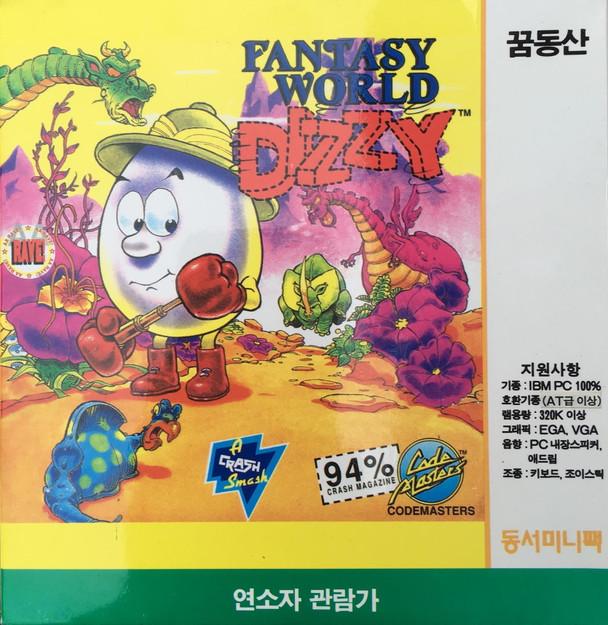 FWDizzyBox_KoreanPC.jpg