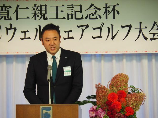寬仁親王記念杯 第30回土浦JCウェルフェアゴルフ大会2017