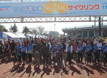 11月例会「霞ヶ浦サイクルフェスティバル2019〜自転車の聖地を目指して〜」