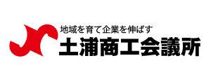 土浦商工会議所バナー.jpg