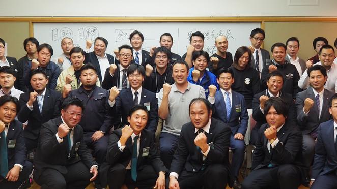 10月公開委員会  「スキルアップセミナー」