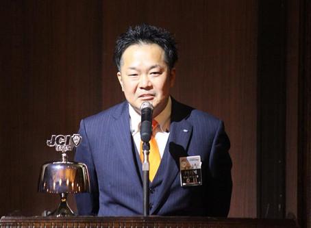 12月例会「卒業式〜PRIDEと共に未来へ〜」