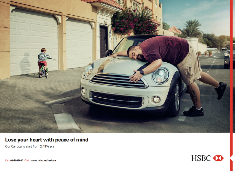 How to make banking ads a little less boring.