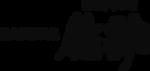 ★sakan_logo.png