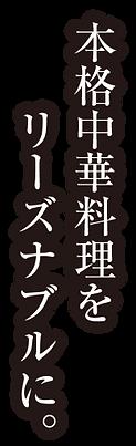 ajikura_top_1_text.png