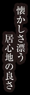murasaki_text.png