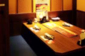 gohei_shop_1.jpg