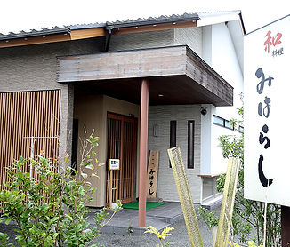 miharashi-8-8.jpg