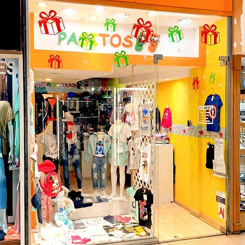 Pasitos local 14 Galeria Rosario.jpg
