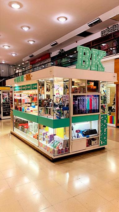 Bk Cases Galeria Rosario